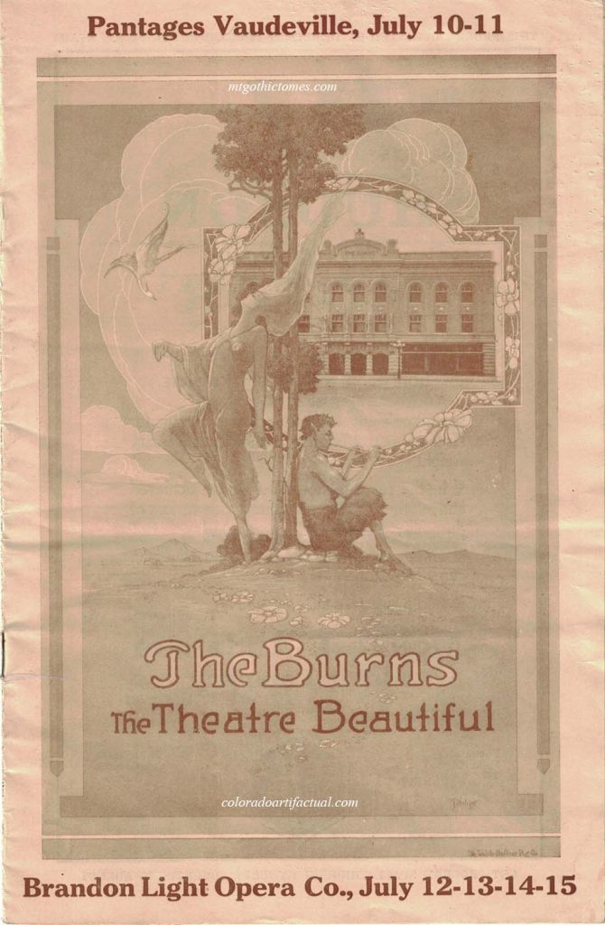 the-burns-theatre-beautiful-2